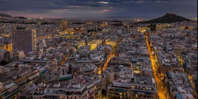 City of Athens – A Portrait of a Changing Metropolis
